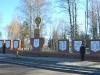 Восстановлен воинский мемориал