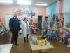 Рабочая поездка в Ильинское
