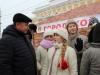Костромская губернская ярмарка