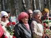 День памяти узников концлагерей
