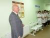 Обновленная амбулатория
