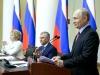 Совет законодателей Российской Федерации