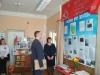 Патриотическое воспитание в школьных музеях