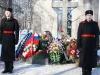 В День памяти воинов-интернационалистов