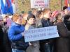 Выразили солидарность с Украиной