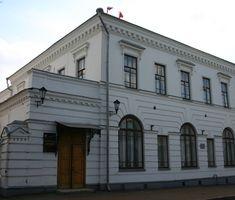 Повестка дня пятьдесят второго заседания Костромской областной Думы пятого созыва