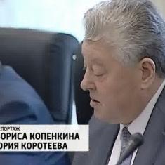 Репортаж с заседания Думы (ГТРК Кострома)