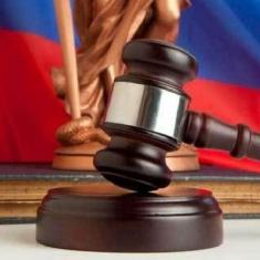 Суд скорый, правый и равный