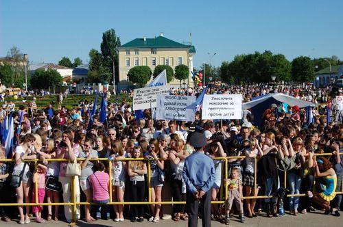 Сусанинская и Советская под запретом