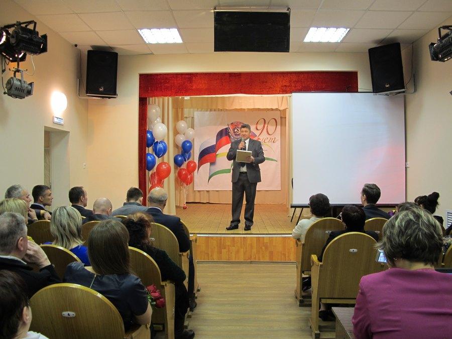 Всероссийскому обществу слепых - 90 лет