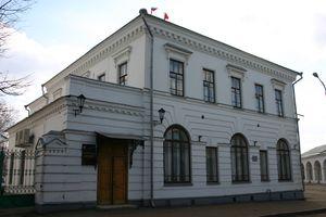 Заседание областной Думы