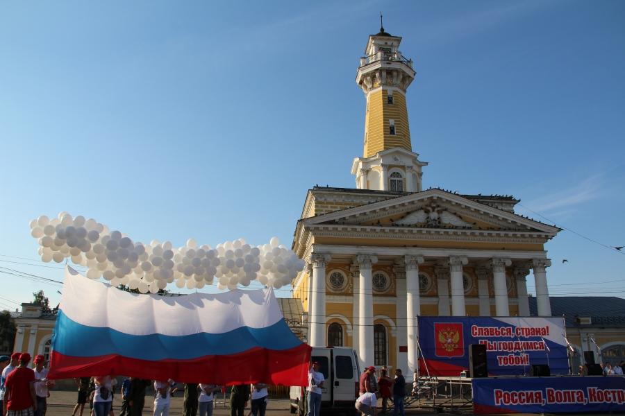 День российского триколора