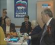 Всетреча депутатов с ветераноми