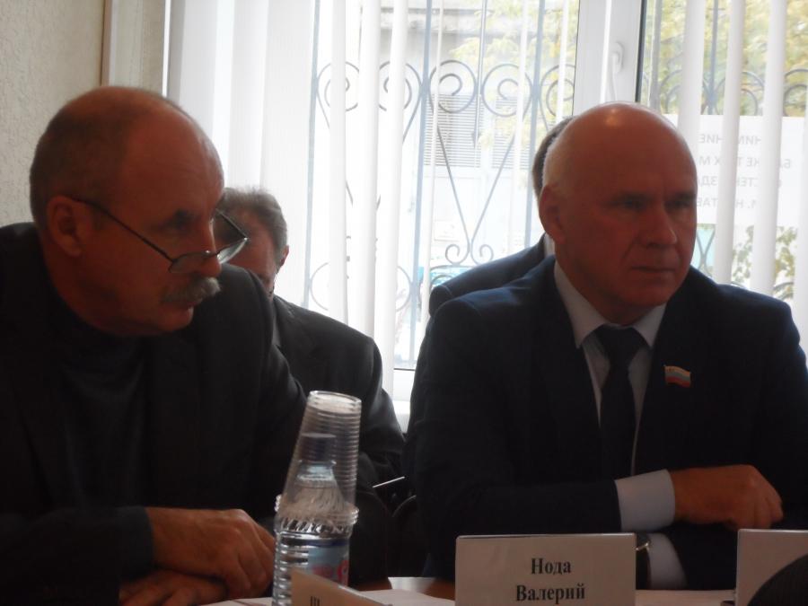 Заседание Собрания депутатов