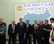 Дни Костромской области в Государственной Думе