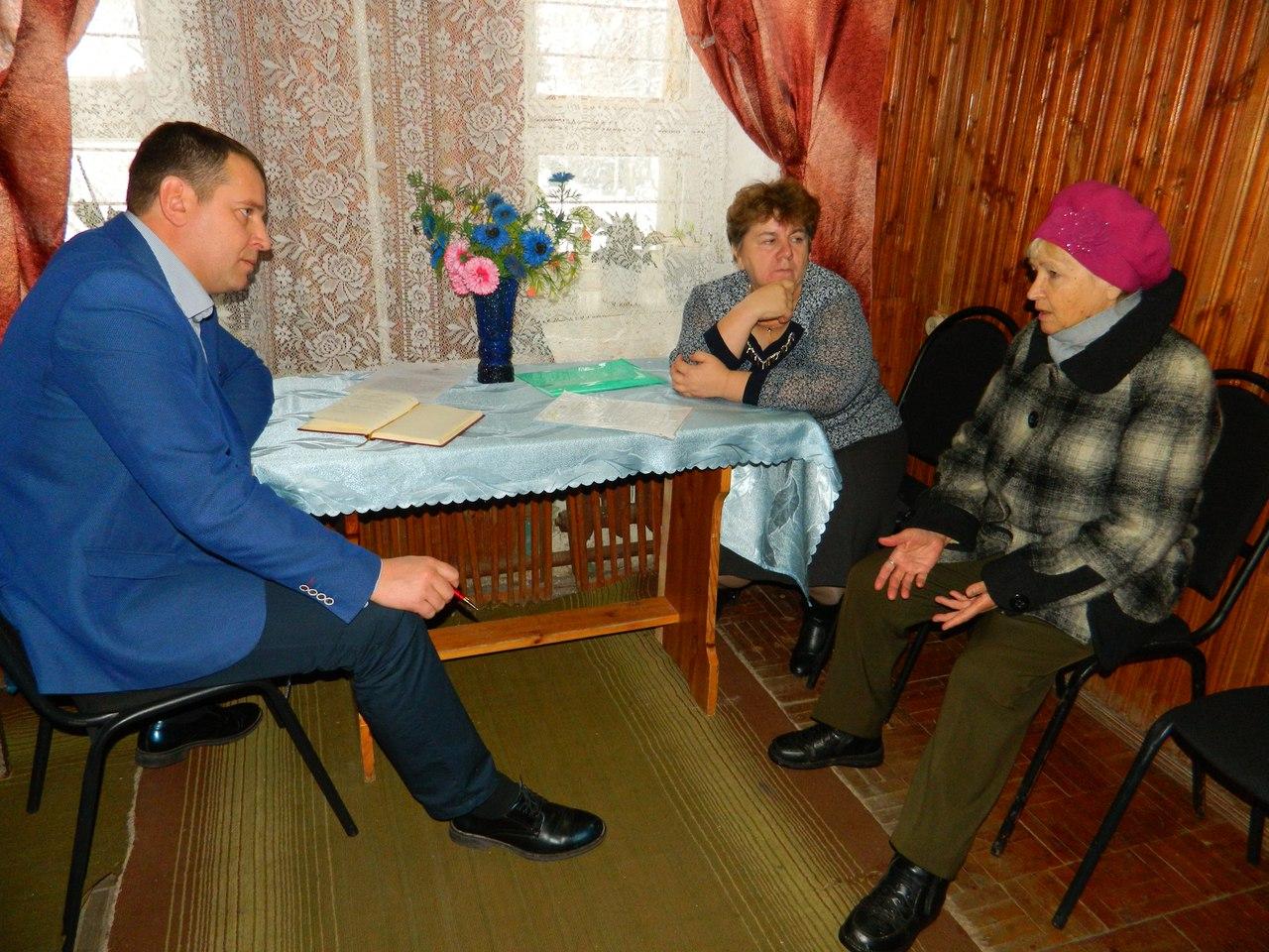 Прием граждан деревни Степаново