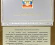 Президент поздравил жителей Костромской области