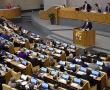 Новые санкции консолидируют общество