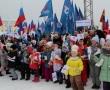 «Россия в моем сердце!»