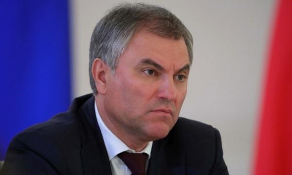 Депутаты ГосДумы начали работу по реализации Послания президента