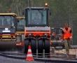 Ремонт федеральных дорог