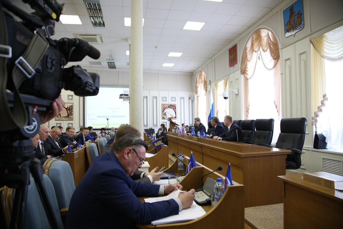 Изменения в областной бюджет