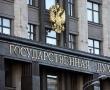 Костромская инициатива поддержана Правительством