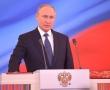 Инаугурация Президента РФ