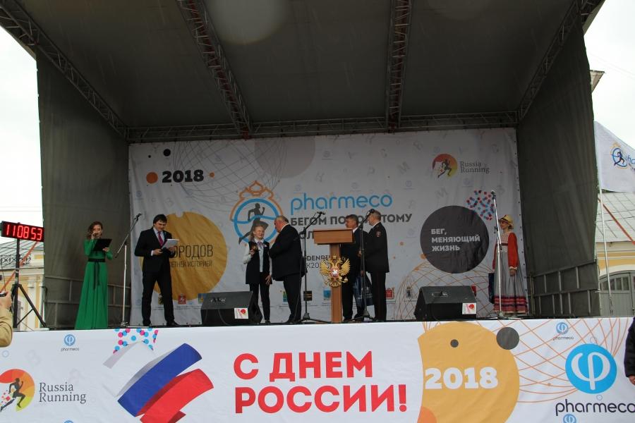 В честь Дня России