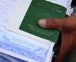 Налог для иностранных рабочих