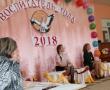 День воспитателя в Шарьинском районе