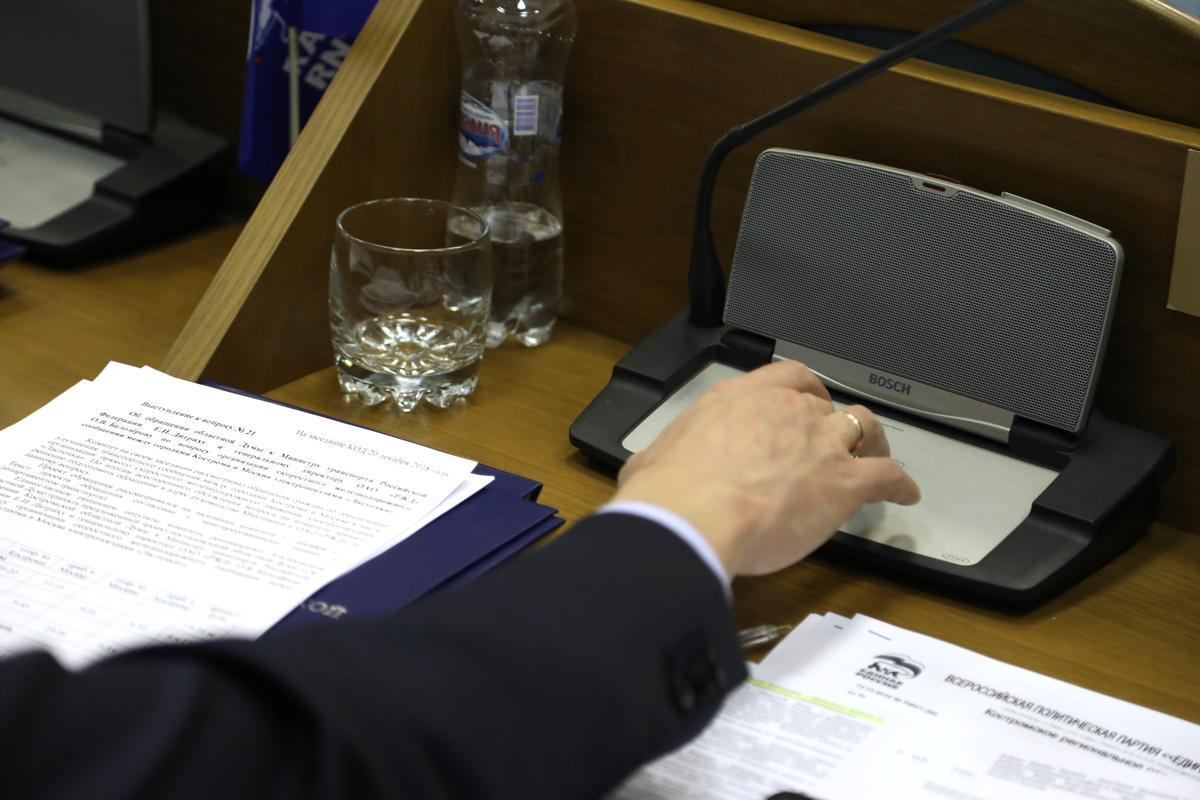 Новый состав Общественной палаты