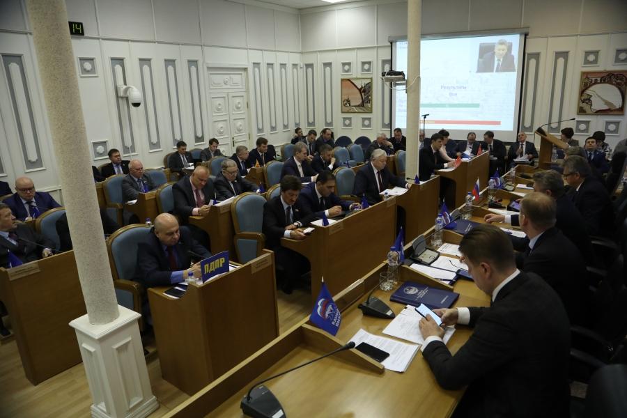 Депутаты о бюджете-2019