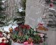 День снятия ленинградской блокады