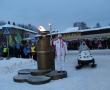 XVII зимние спортивные игры