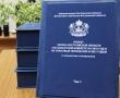 Как принимается бюджет Костромской области
