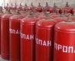 Государственное регулирование цен на сжиженный газ