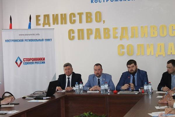 Презентация фонда