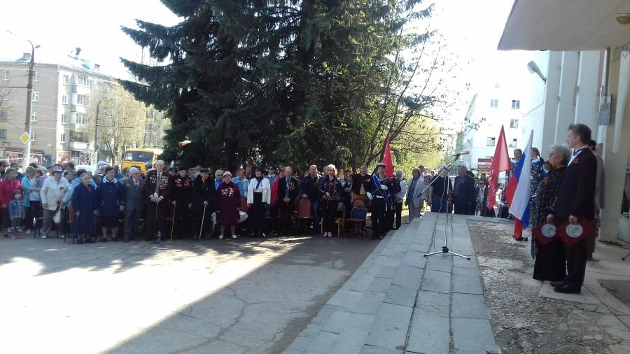 Митинг в Заволжье