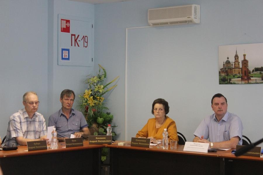 Заседание Думы города