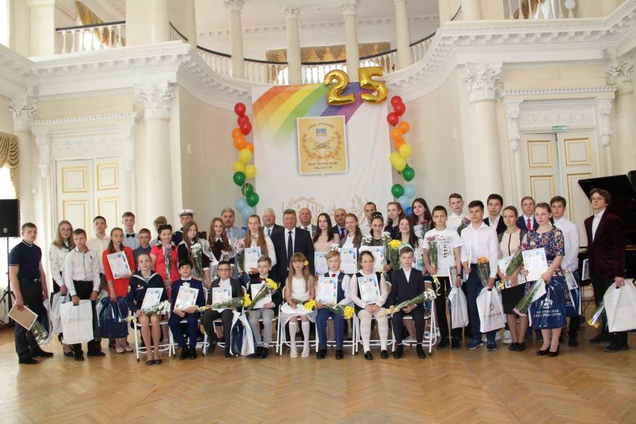 Достояние Костромской области