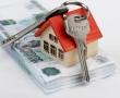 Получить социальную «жилищную» выплату станет проще