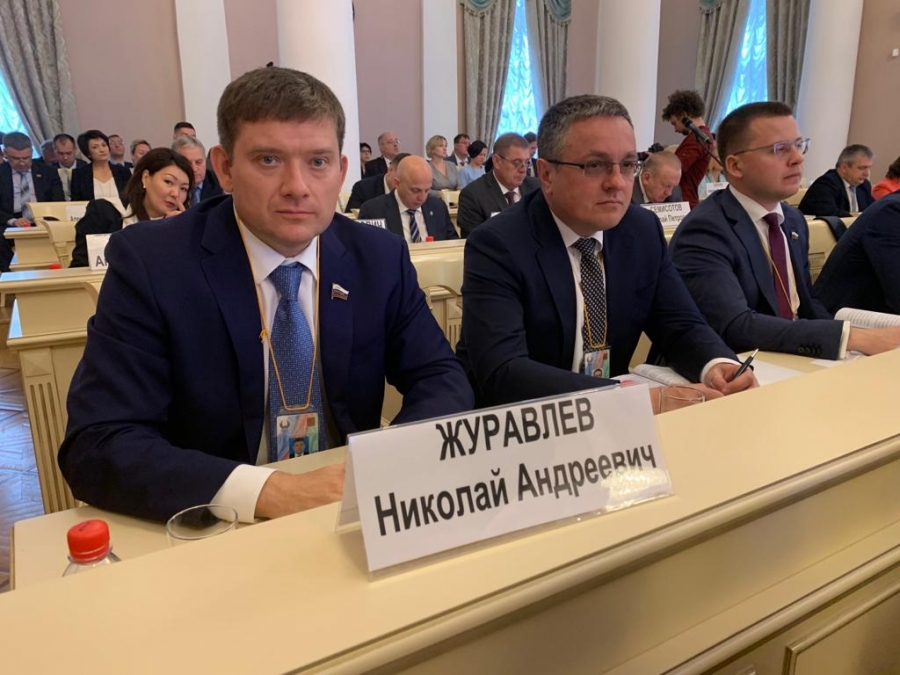 Форум регионов России и Беларуси