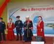 Юбилей Шарьинского района
