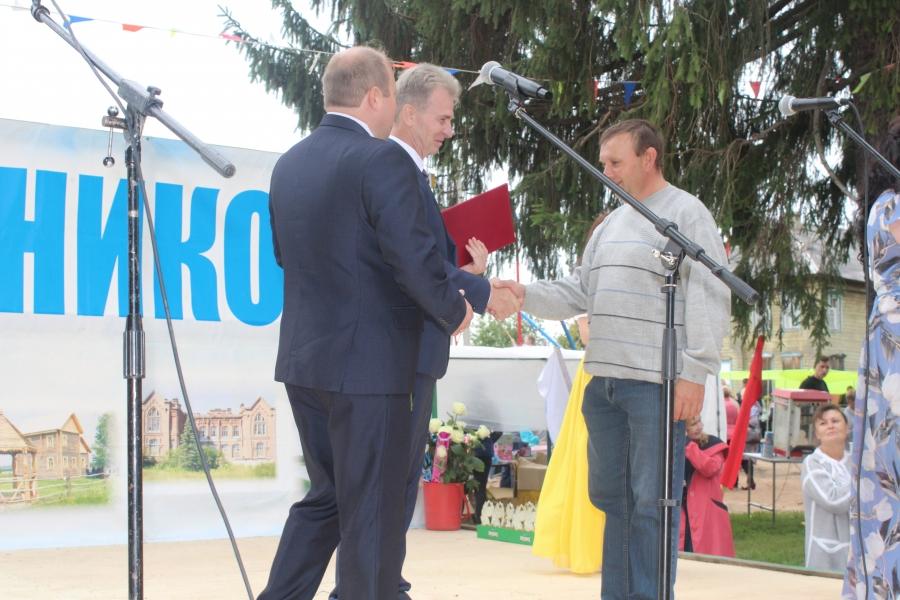 Кологривскому району 90 лет