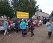 Вохомскому району – 95 лет