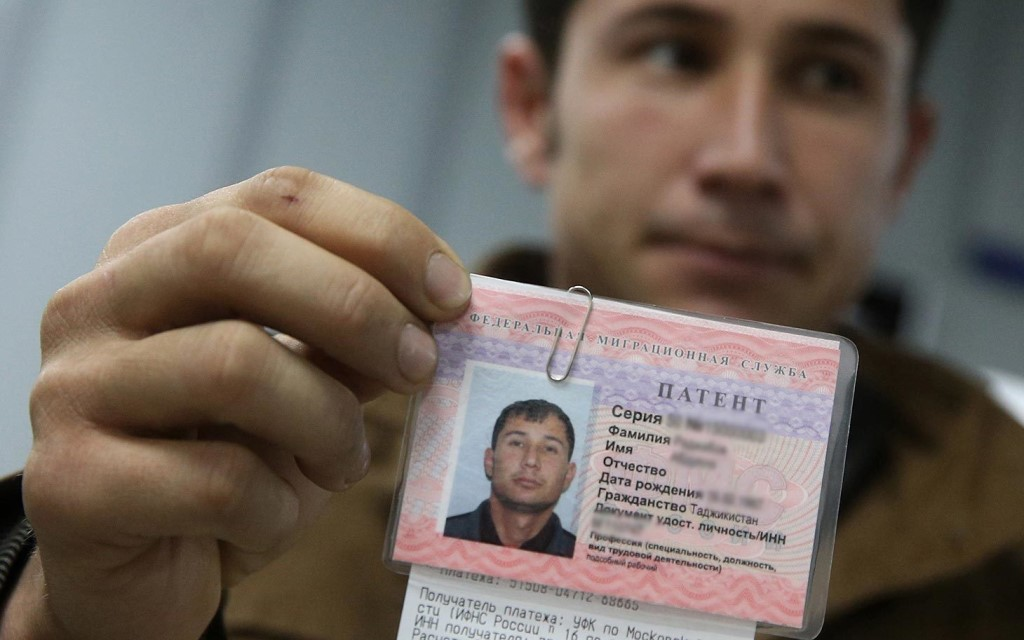 Патент для трудовых мигрантов