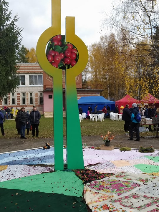 Гастрономический фестиваль в Мисково