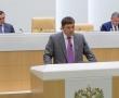 Костромской сенатор стал вице-спикером Совета Федерации