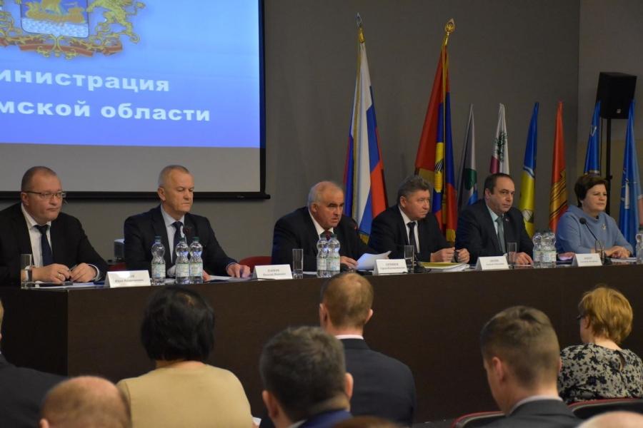 Совет по развитию МСУ